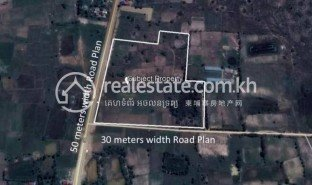 N/A Property for sale in Lumhach, Kandal