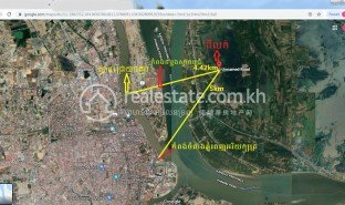 N/A Property for sale in Svay Chrum, Kandal