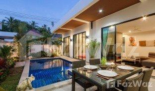 3 Schlafzimmern Immobilie zu verkaufen in Rawai, Phuket Intira Villas 1