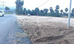 N/A Land for sale in Kampong Kandal, Kampot