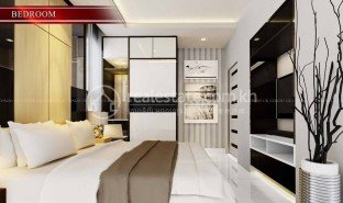 1 Bedroom Property for sale in Boeng Kak Ti Muoy, Phnom Penh UK Condo 548