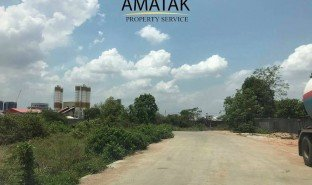 N/A Property for sale in Chakto Mukh, Phnom Penh