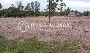 N/A Property for sale in Andoung Khmer, Kampot