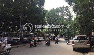 N/A Land for sale in Boeng Keng Kang Ti Muoy, Phnom Penh
