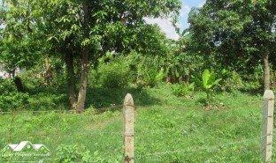 N/A Property for sale in Akreiy Ksatr, Kandal
