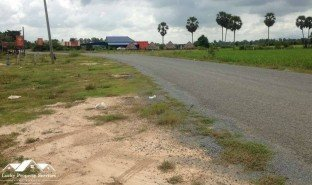 N/A Property for sale in Krang Mkak, Kandal