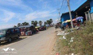 N/A Property for sale in Samraong Kraom, Kampot