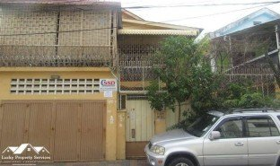 2 Bedrooms Property for sale in Boeng Proluet, Phnom Penh