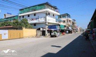 Studio Property for sale in Chaom Chau, Phnom Penh