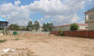 N/A Land for sale in Kilomaetr Lekh Prammuoy, Phnom Penh