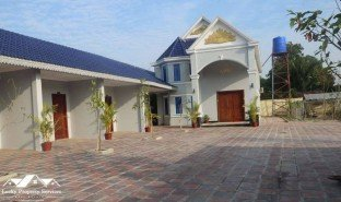 17 Bedrooms Property for sale in Baek Chan, Kandal