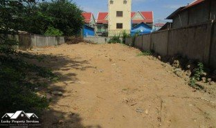 N/A Property for sale in Stueng Mean Chey, Phnom Penh