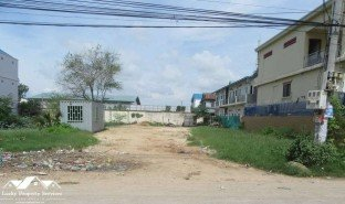 N/A Property for sale in Trapeang Krasang, Takeo