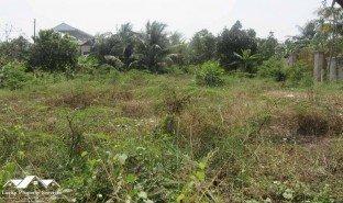 N/A Property for sale in Ta Khmao, Kandal