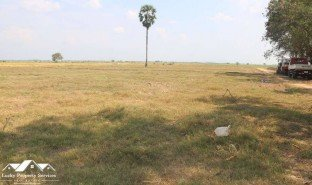 N/A Property for sale in Svay Rolum, Kandal