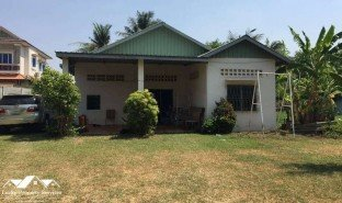 N/A Property for sale in San Kor, Kampong Thom