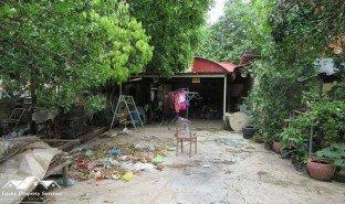 1 Bedroom Property for sale in Veal Sbov, Phnom Penh