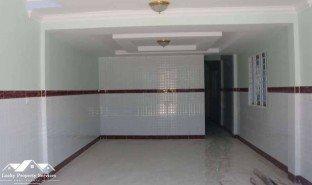 4 Bedrooms House for sale in Kilomaetr Lekh Prammuoy, Phnom Penh
