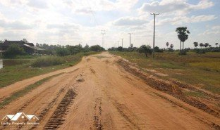 N/A Property for sale in Voa Sar, Kampong Speu