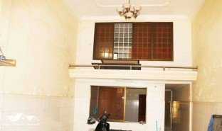 12 Bedrooms Property for sale in Chaom Chau, Phnom Penh