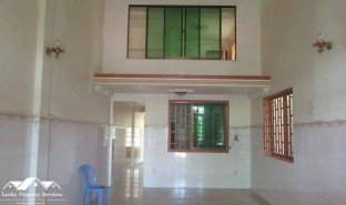 3 Bedrooms Property for sale in Chaom Chau, Phnom Penh