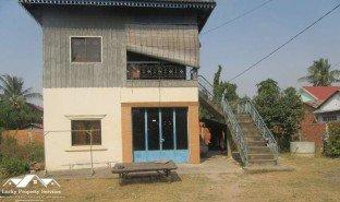 2 Bedrooms Property for sale in Prey Veaeng, Phnom Penh