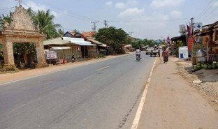 N/A Property for sale in Chrey Loas, Kandal