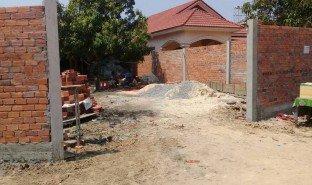 N/A Land for sale in Pongro Leu, Siem Reap