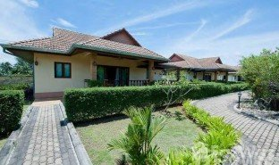 2 Bedrooms Property for sale in Taling Chan, Krabi Krabi Sunset