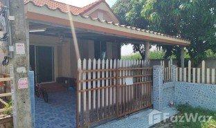 2 ห้องนอน บ้าน ขาย ใน แสนแสบ, กรุงเทพมหานคร Nantawan 10