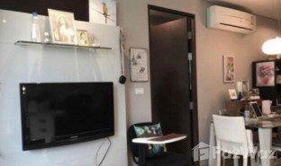 2 ห้องนอน คอนโด ขาย ใน ถนนเพชรบุรี, กรุงเทพมหานคร ดิ แอดเดรส ปทุมวัน
