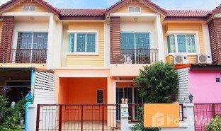 недвижимость, 3 спальни на продажу в Samae Dam, Бангкок Baan Pisan Ladkrabang 2