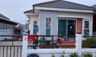 2 ห้องนอน บ้าน ขาย ใน แสนแสบ, กรุงเทพมหานคร Baan Nantawan Sakuldee