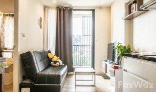 1 ห้องนอน คอนโด ขาย ใน จันทรเกษม, กรุงเทพมหานคร วีโน่รัชดา 32