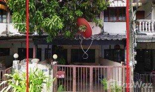 2 Bedrooms Property for sale in Chorakhe Bua, Bangkok