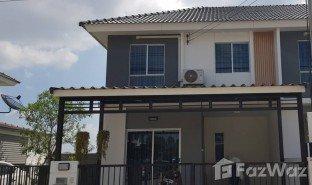 巴吞他尼 Khlong Hok Baanpruksa 116 Rangsit-Thanyaburi 3 卧室 房产 售