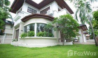 недвижимость, 4 спальни на продажу в Min Buri, Бангкок Perfect Place Ramkhamhaeng 164