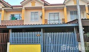 3 Schlafzimmern Immobilie zu verkaufen in Bang Khaem, Nakhon Pathom Siwarat 10 Bang Khaem