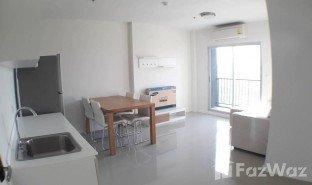 2 Schlafzimmern Wohnung zu verkaufen in Nong Kae, Hua Hin Baan Kiang Fah