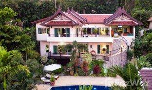 4 ห้องนอน วิลล่า ขาย ใน กมลา, ภูเก็ต Kamala One