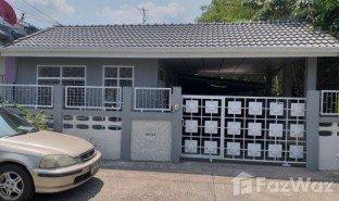 5 Bedrooms House for sale in Laem Fa Pha, Samut Prakan