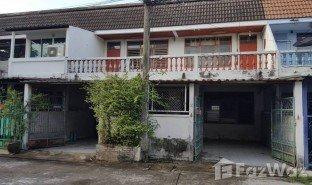 2 ห้องนอน บ้าน ขาย ใน ลาดพร้าว, กรุงเทพมหานคร