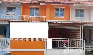 巴吞他尼 Rangsit 3 卧室 房产 售
