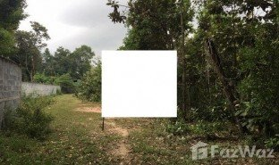 N/A Property for sale in Sai Mun, Ubon Ratchathani