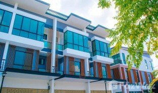 1 Bedroom Property for sale in Mak Khaeng, Udon Thani At Promprakai