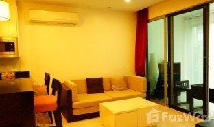 1 Schlafzimmer Immobilie zu verkaufen in Kamala, Phuket Kamala Regent