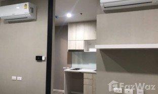 недвижимость, 1 спальня на продажу в Min Buri, Бангкок JW Station @Ramintra