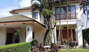 5 Bedrooms Property for sale in Saphan Sung, Bangkok Sammakon Village