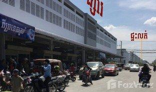 2 Bedrooms Property for sale in Samraong Kraom, Phnom Penh