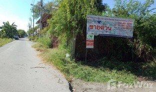 N/A Land for sale in Khlong Sam Prawet, Bangkok
